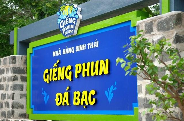 2-gieng-phun-da-bac-vung-tau-noi-mang-tron-ve-dep-ky-la-cua-tu-nhien